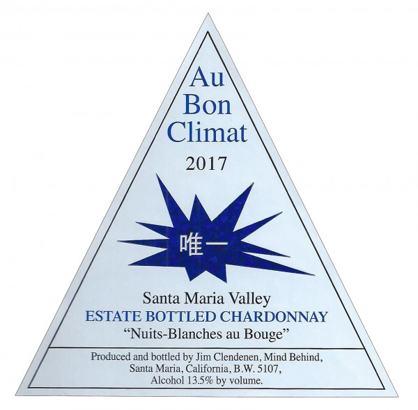 ABC 2017 Chard Nuits Blanches label-Front-print